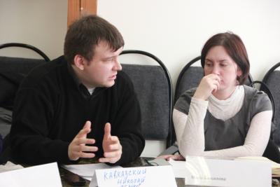 Фото с сайта Яблоко.ру
