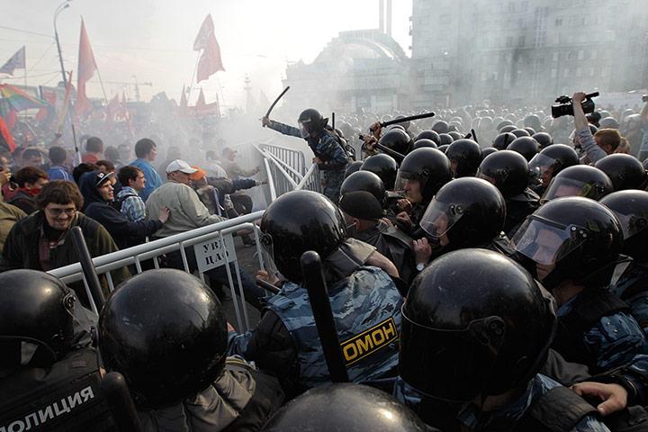 Фото с сайта https://www.vedomosti.ru