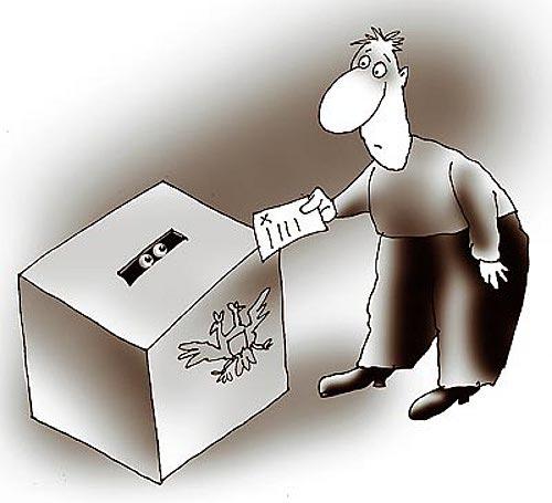 Фото с сайта http://www.ria-bashkiria.com