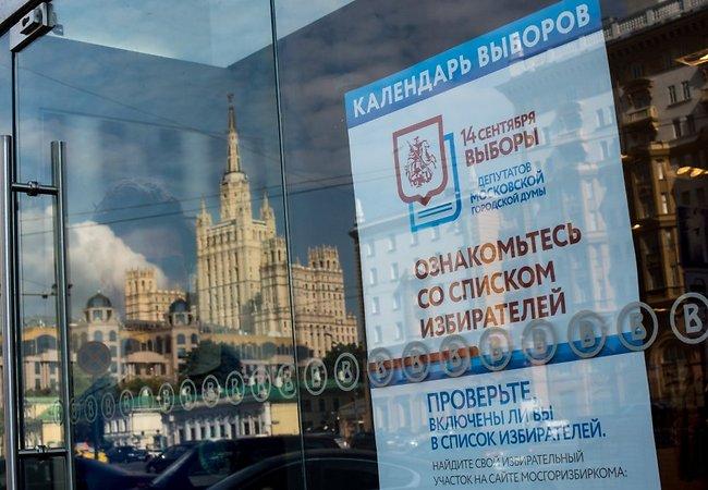 Фото: RIA Novosti/Scanpix