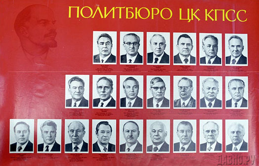 Фото с сайта http://www.davno.ru