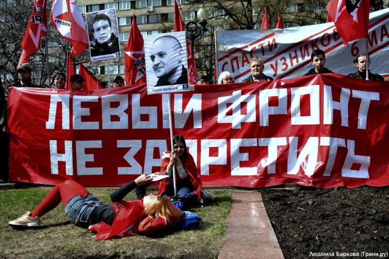 Фото с сайта http://grani.ru