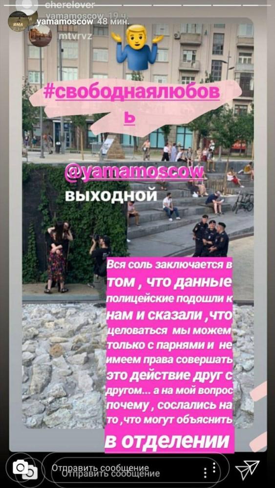 photo_2019-06-10_17-47-48