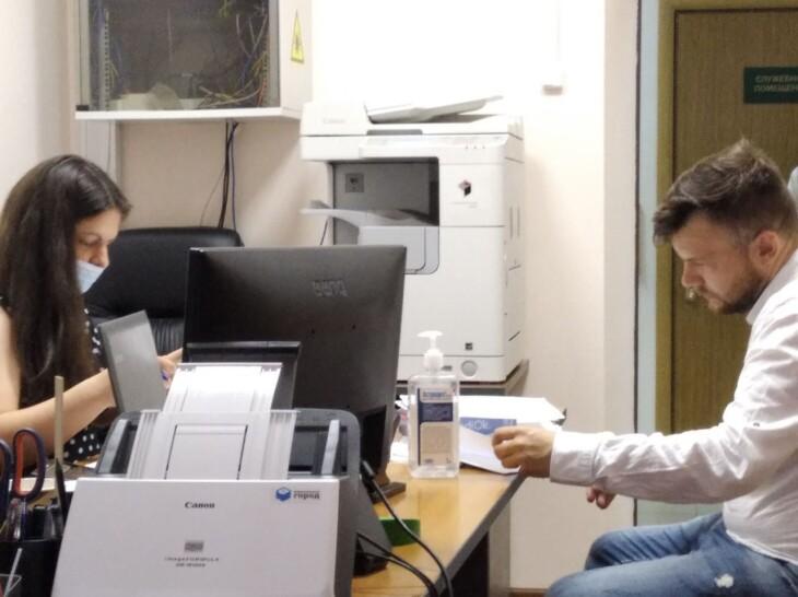 кавказский подача документов