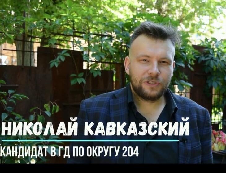 кавказский8_02