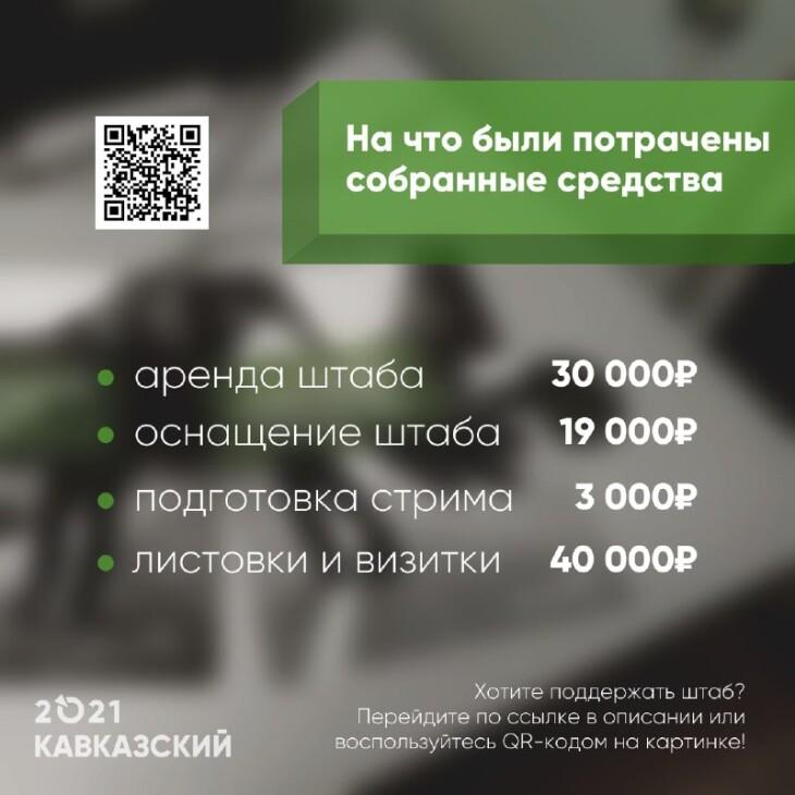 6482847f-81fc-4b2b-857a-a97dc5b1005a