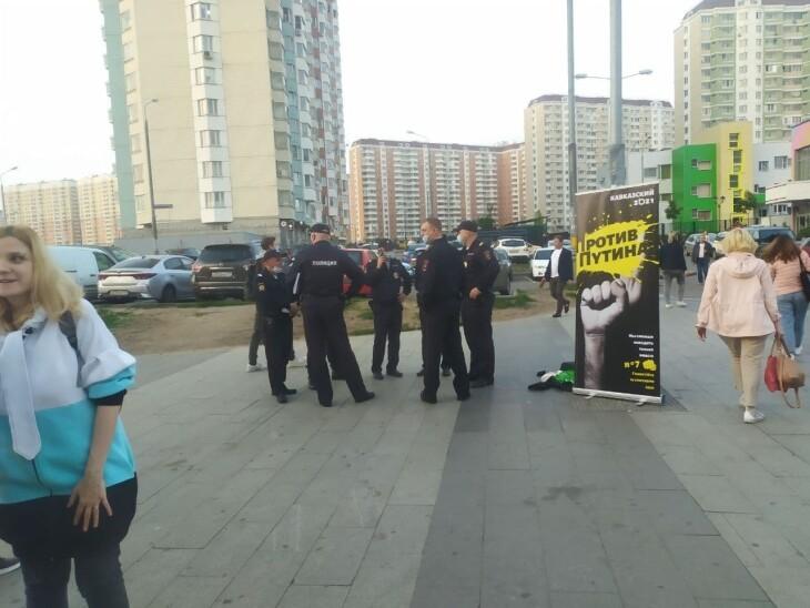полиция кавказск