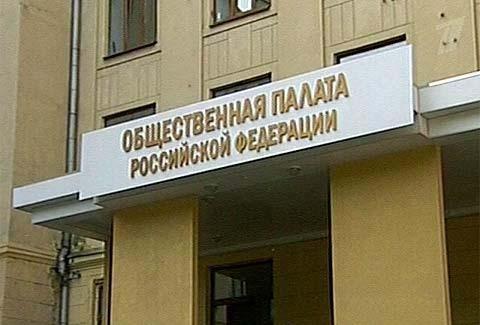 Фото с сайта http://whitechannel.ru