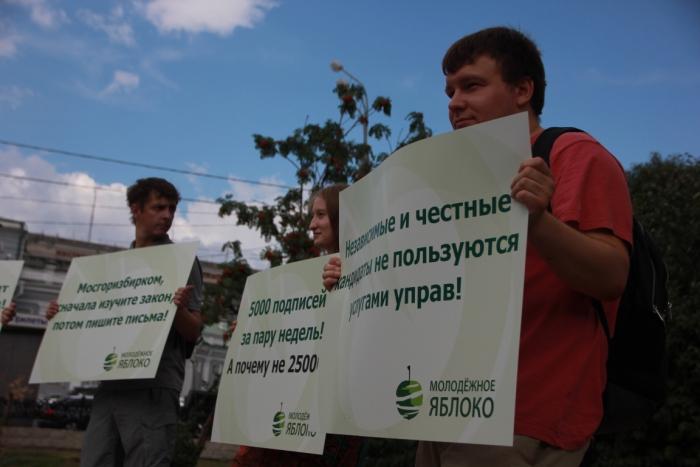 Игорь Бакиров, Мария Ефимова и Николай Кавказский