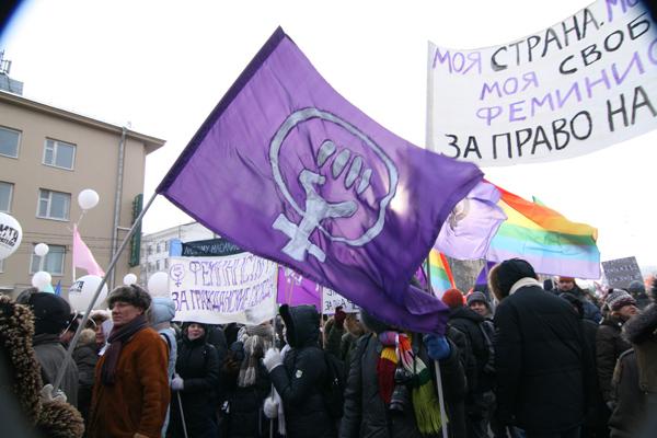 фото из блога Московских радикальных феминисток